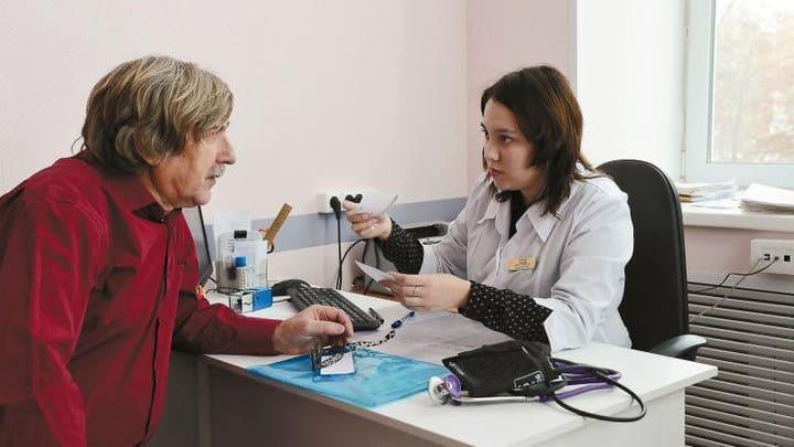 Как пройти бесплатное лечение в частной клинике Московской области по полису ОМС