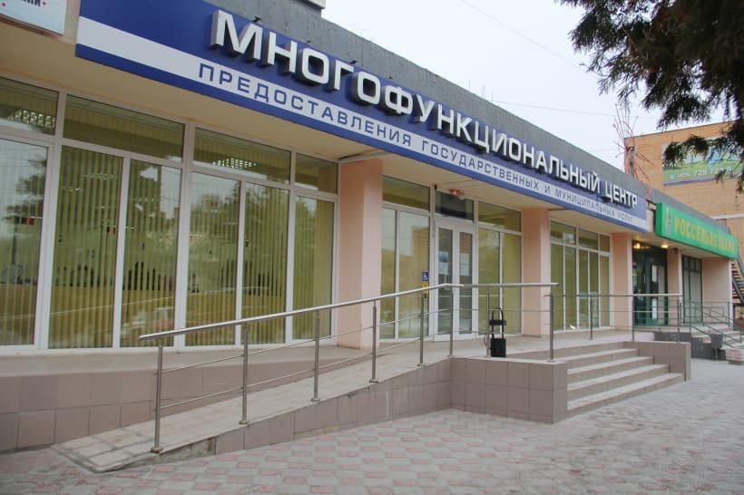 Порядок оформления документов при переезде в Подмосковье