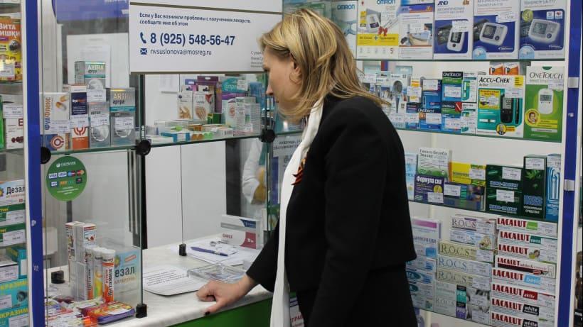 Как получить льготные лекарства в Московской области